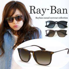 Ray-Ban 4187