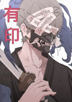 ArtStation - Sealed, Eery Abirdeer Fantasy Character Design, Character Design Inspiration, Character Concept, Character Art, Samurai Artwork, Anime Wallpaper Live, Cyberpunk Art, Japan Art, Anime Artwork