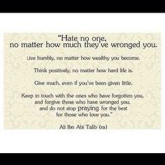 Quote from Ali (rA). Powerful