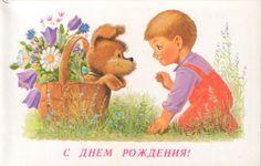 художник ВИ Зарубин (56)