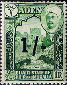 Postage Stamps Aden Quaiti State Shihr and Mukalla 1951 SG 25 Surcharged Fine Mint Scott 25 Other Aden Stamps HERE