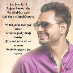 Sajna Je Sambhall Gaya Lyrics by Prabh Gill feat Ammy Virk is Punjabi Song. Its music is composed by Gurmeet Singh and lyrics are penned by Maninder Kailey. Punjabi Captions, Song Captions, Filmy Quotes, Ammy Virk, Mirrored Sunglasses, Mens Sunglasses, Crazy Fans, Punjabi Quotes, Beautiful Mess
