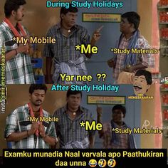 Tamil Funny Memes, Tamil Comedy Memes, Fun Quotes, Best Quotes, Short Jokes Funny, Funny Friend Memes, Stress Busters, School Jokes, Laughter