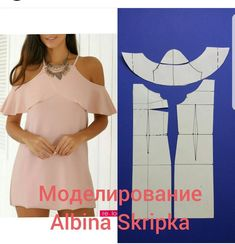 Pattern Fashion Short Sleeve Dresses Dresses With Sleeves Short Sleeves Blouse Patterns Clothing Patterns Sewing Clothes Diy Clothes Barbie Vintage Blouse Patterns, Clothing Patterns, Blouse Designs, Diy Clothing, Sewing Clothes, Costura Fashion, Easy Sewing Patterns, Fashion Sewing, Apparel Design