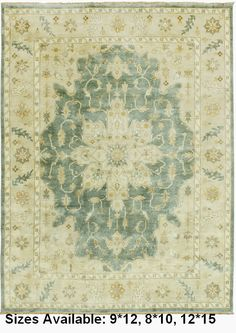 Traditional Heriz Design but with modern Colors. A balance you want in your home today. Available at The Rug Mall in Aberdeen NJ.