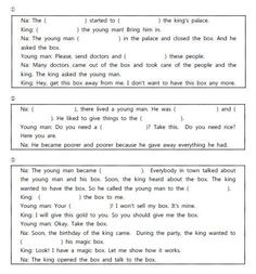 It's a dictation test! Just dictate and arrange!