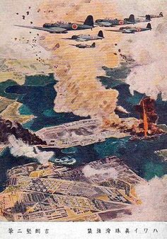"""""""Assault on Pearl Harbor Hawaii"""" by Kenji Yoshioka 1942 Pearl Harbour Attack, Pearl Harbor Hawaii, Military Art, Vintage Ads, Wwii, Japanese, Graphic Design, Pearls, Drawings"""