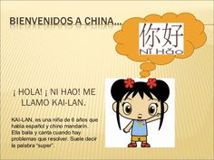 Un viaje a china Kai Lan, World, Learn Chinese, Chinese Culture, Zodiac Signs, Projects