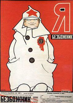 Я - безбожник. Издательский плакат журнала Безбожник у станка, 1924.