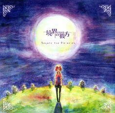 "Kyoukai no Kanata Original Soundtrack ""Beyond the Melodies""  ▼ Download: http://singlesanime.net/ost/kyoukai-no-kanata-original-soundtrack-beyond-the-melodies.html"