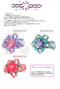 ring or bracelet -  Japanese: easy to follow pictures