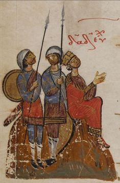 Psalter of Theodore of Caesarea, Byzantine - 77v King David with guards