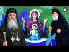 Orthodox Christianity, Holy Family, First Love, Painting, Icons, Art, Youtube, Art Background, Sagrada Familia