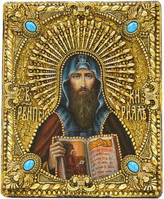 икона Кирилл