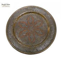 Diameter - 25cms  Weight - 642 grammes Fish Design, Antique Brass, Joseph, Silver Plate, Decorative Plates, Copper, Personalized Items, Antiques, Ebay