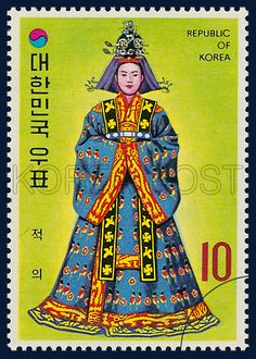 Postage Stamps of Clothes Series, Jokui, traditional culture, yellow, blue, 1973 05 30, 의상 시리즈 (제2집), 1973년 05월 30일, 847, 적의, postage 우표
