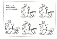 the jug and glasses are exactly the same? Sunday School Activities, Bible Activities, Miracles Of Jesus, Children Ministry, Catholic Crafts, Bible Coloring Pages, Water Into Wine, Connect The Dots, Bible Crafts