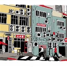 Building illustration by Cliff Mills