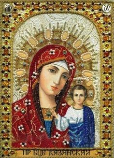 [Visit to Buy] mosaic Rhinestone embroidery Crafts religious icons Our Lady Jesus Full diamond cross stitch 5d diy diamond painting Home Decor #Advertisement