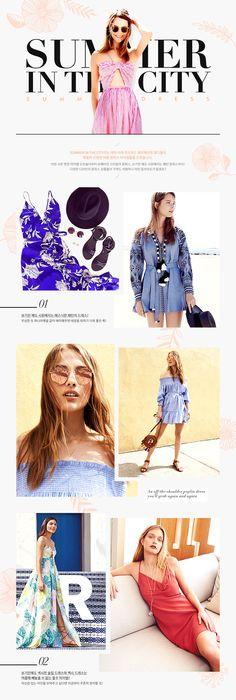 WIZWID:위즈위드 - 글로벌 쇼핑 네트워크 Fashion Web Design, Fashion Graphic, Lookbook Layout, Email Design Inspiration, Fashion Typography, Email Marketing Design, Portfolio Web Design, Promotional Design, Newsletter Design