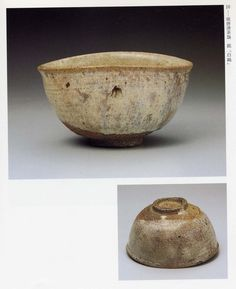"""Hakuou"" Madara-Karatsu teabowl- look beyond the outside to find the true beauty"