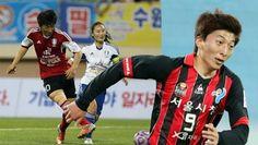 Park Eun Seon joueuse de football test de feminite 3   Un test de féminité exigé pour la joueuse de football Park Eun Seon    video test de ...