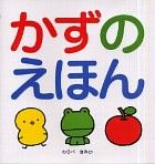 trying to teach japanese to my kids and their school classes.  this book from the library has been great. for all the library fines i have paid for this book, i should have just bought it.