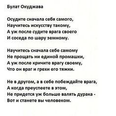 Für russische mama gedichte Russische Geburtstagssprüche