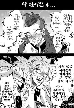 Haikyuu Fanart, Haikyuu Anime, Anime Dress, Slayer Anime, Cute Pokemon, Character Design, Fan Art, Manga, Comics
