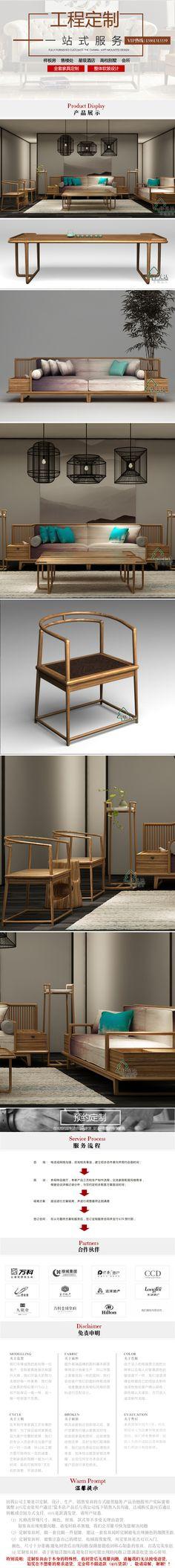 德仕邦 现代中式仿古实木沙发 新中式客厅禅意布艺组合沙发家具-淘宝网