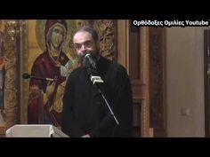 Θέλω αντί για άγχος να έχω γαλήνη - π Κονάνος - YouTube Orthodox Christianity, Religion, Youtube, Fictional Characters, Fantasy Characters, Youtubers, Youtube Movies
