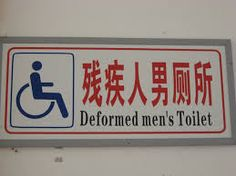 chinglish - Google Search Ill Be Ok, I Laughed, Signs, Google Search, Funny, Cards, How To Make, Novelty Signs, Ha Ha