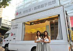 LG전자는 소비자들이 LG 프리미엄 가전을 체험해 볼 수 있는 이동형 부엌(LG Home Wagon)'을 11월 10일까지 운영한다.     Hệ thống siêu thị điện máy HC  http://hc.com.vn/dien-lanh.html