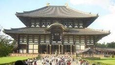 奈良東大寺大仏殿写真