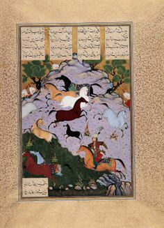 Folio From The Shahnama Of Shah Tahmasp: Rustam Pursues The Div Akvan Disguised As An Onager Geography Iran Period Safavid, circa 1530-35 CE Dynasty Safavid Materials and technique Ink, opaque watercolour and gold on paper Dimensions 47 x 31.8 cm  http://www.akdn.org/museum/detail.asp?artifactid=1663
