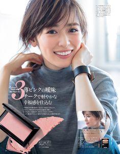 biteki10_2016-61 - Woman Insight | ファッション・モデル・恋愛、すべての女子への情報サイト