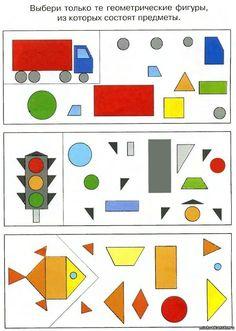 Preschool Learning Activities, Preschool Activities, Kids Learning, Activities For Kids, Kindergarten Math Worksheets, Worksheets For Kids, Visual Perception Activities, Elementary Art, Kids Education