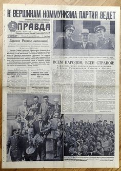 Vintage Russian Soviet Newspaper PRAVDA. 1961 , August 10  - USSR RUSSIA - Gherman TITOV SECOND HUMAN SPACE FLIGHT -TITOV ARRIVES TO MOSCOW