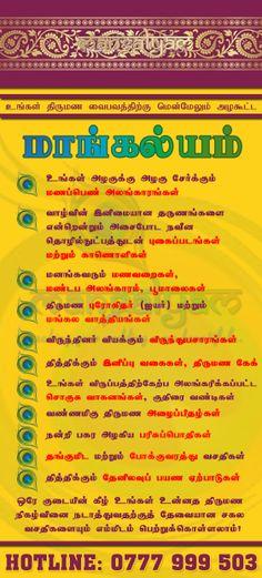 Mangalyam Brochure Wedding Cars Transport Accommodation