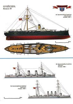 IJN Itsukushima - Matsushima class Protected Cruiser