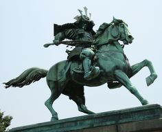 Imperial Palace Tokyo. Actually saw this in person so it was cool to see some else Pinterested in it.
