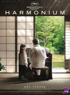 Réalisé par Koji Fukada (2016) Cinema Movies, Hd Movies, Movies To Watch, Movies And Tv Shows, 2016 Movies, Hd Streaming, Streaming Movies, Isabelle Nanty, Prison