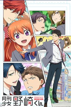 Monthly Girls' Nozaki-kun Chiyo Sakura, a high school girl who fell in love with the unrefined boy schoolmate Umetaro Nozaki, decides to be courageous one day and asks him out. Her feelings weren't conveyed properly, and before she knew it she ends up helping a particular job of his as an assistant... The series is a shojo manga boy comedy which centers around Nozaki, a high school boy that is a popular shojo manga artist, and has a story woven by very individualistic characters.