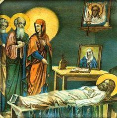 ΟΙ ΑΓΓΕΛΟΙ ΤΟΥ ΦΩΤΟΣ: Όποιος υποφέρει την ασθένεια του με υπομονή και ευ...