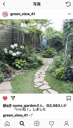 """My Garden · My Life"" Popular in Insta! Adult garden surrounded by miscellaneous trees, perennial grasses and roses - Landscaping Around Deck, Backyard Landscaping, Perennial Grasses, Perennials, Garden Structures, Garden Paths, Amazing Gardens, Beautiful Gardens, Best Outdoor Lighting"