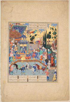 Khalili Collection Islamic Art 03 - Khalili Collections - Wikipedia Islamic World, Islamic Art, Harappan, Heroic Age, Freer Gallery, Pilgrimage, Japanese Art, Art Forms, Archaeology