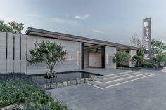 锦此一生,共此一城 —— 中海大连万锦公馆示范区 GLORY MANSION / HWA安琦道尔 Gate Wall Design, Front Wall Design, Fence Design, Entrance Signage, Entrance Design, Chinese Architecture, Architecture Design, Industrial Architecture, Landscape Walls