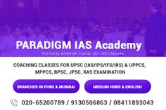 Paradigm IAS Academy Pvt. Ltd.: Paradigm IAS Academy Pvt. Ltd. http://paradigmiasacademy.in/web/videolecture.aspx  https://www.youtube.com/channel/UCJW21mo3Nax_0L3BGdpPp6A/videos  http://paradigmiasacademy.in/air%20news%20current%20affairs%20discussion%20audios%20for%20upsc%20examination/DISCUSSION-ON-14TH-PRESIDENT-OF-INDIA-HINDI.mp3…