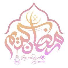 #ramadankareem #ramadan #ramadanquotes #ramadanprintables Ramadan Png, Ramadan Cards, Ramadan Wishes, Ramadan Images, Mubarak Ramadan, Ramadan Gifts, Ramadan Background, Background Banner, Wallpaper Ramadhan
