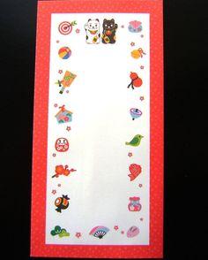 紅包 for 春節Lunar New Year旧正月http://ift.tt/2kChMLX #紅包 #旧正月 #lunarnewyear #china #chinesenewyear #Chinese #envelope #envelopes #etsy #etsyhunter #etsyjapan #etsyfinds #etsygifts